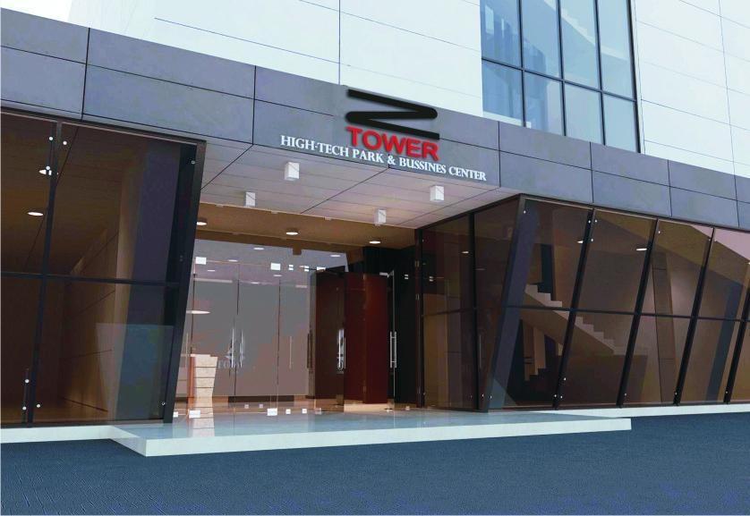 Z Tower Business Center
