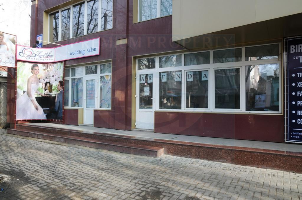 Коммерческое помещение по улице Букурешть